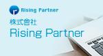 株式會社Rising Partner