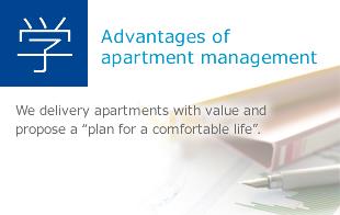 Advantages of apartment management