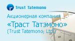 Акционерная компания «Траст Татэмоно» (Trust Tatemono, Ltd.)
